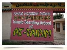 Gerbang-At-Taibin